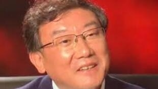 """中國最高法法官王林清揭露""""千億礦權案""""卷宗在最高法失蹤後下落不明"""