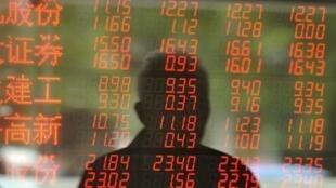 Les Bourses européennes et asiatiques se sont envolées après une baisse du taux directeur par la banque centrale chinoise destinée à soutenir la deuxième économie mondiale.