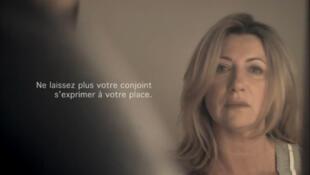 Commercial against marital rape