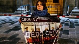 Пикет против пыток и за отмену приговоров по делу «Сети» у здания ФСБ на Лубянке, Москва, 14 февраля 2020 г.