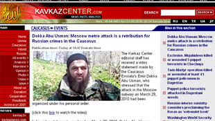 A screenshot of Islamist rebel leader Dokka Abu Usman