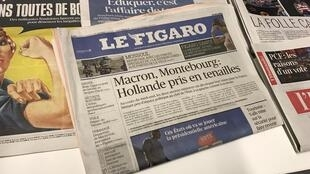 Primeiras páginas dos diários franceses 07/11/2016
