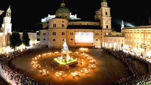 Đêm biểu diễn ở ngoài trời tại khuôn viên Nhà thờ lớn Salzburg