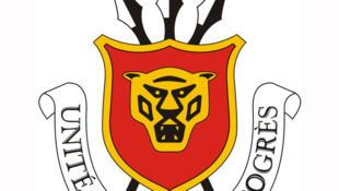 Burundi's coat of arms