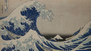 Katsushika Hokusai - The Great Wave off Kanagawa (around 1830-1834)