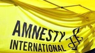 Amnesty International flag