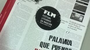 Festival Literário da Madeira 13/17 Março 2018