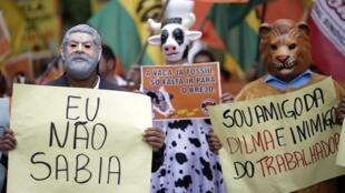 Protesto em frente ao Ministério da Fazenda, em Brasília, no dia 28 de janeiro de 2015.