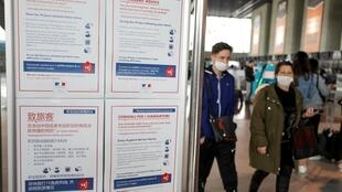 An information board for travellers about the coronavirus is displayed at Nice international airport, France, 9 March, 2020.