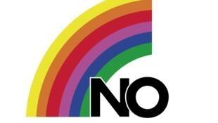 El logotipo de la Concertación de Partidos por el No.