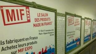 Posters of Made in France - MIF - fair in Paris metro