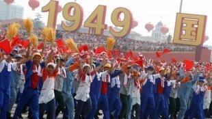 Торжества к 70-й годовщине образования КНР, Пекин, 1 октября 2019 г.