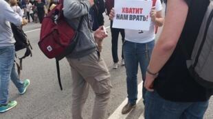 Лозунг на митинге в Москве в поддержку независимых кандидатов