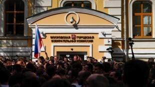 Акция у московского избиркома, 14 июля 2019 г.