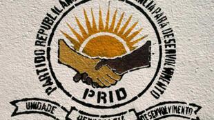 Logotipo do PRID
