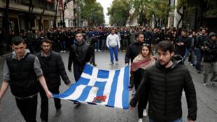 Hy Lạp: Một cảnh kỷ niệm cuộc nổi dậy của sinh viên, 17/11/1973. Ảnh tại Athens 17/11/2018.
