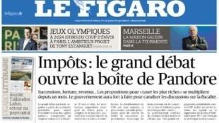 Первая полоса Le Figaro, выпуск 11/01/2019.