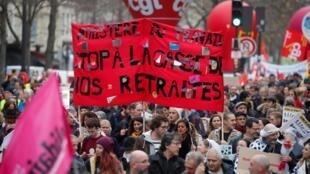 Manifestación contra la reforma de pensiones en París, el 19 de diciembre de 2019.