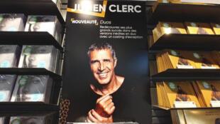 Sau 50 năm sự nghiệp, lần đầu tiên Julien Clerc phát hành tuyển tập song ca.