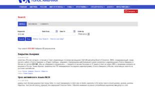 """Сайт """"Голоса Америки"""" в России с объявлением о прекращении вещания на СВ"""