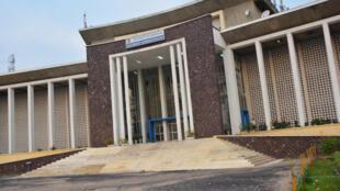 L'université de Kinshasa, en République démocratique du Congo (illustration).