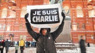 Пикет Владимира Ионова в поддержку «Шарли Эбдо»