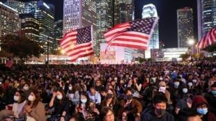 香港民众周四晚参加感恩节集会感谢美国《香港人权与民主法案》资料图片