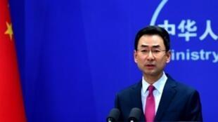 Geng Shuang, o ministro das Relações Exteriores da China.
