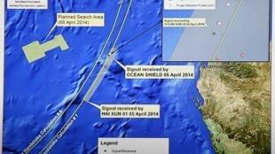 Màn hình bản đồ nơi thu được các tín hiệu có thể từ hộp đen của chiếc Boeing 777 Malaysia Airlines, ngày 09/04/2014