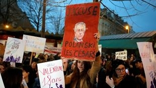 Feminist groups attend a protest against film director Roman Polanski near the venue for the Cesar Awards ceremony in Paris, France, February 28, 2020.