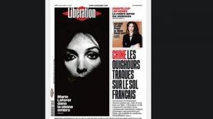 Manchete do jornal Libération denuncia a perseguiçao por Pequim de integrantes da minoria muçulmana chinesa uigure exilados na França.