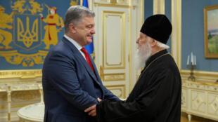 Петр Порошенко и патриарх Филарет, 11 октября 2018.