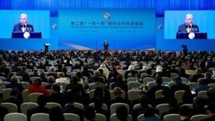 中國舉辦新一屆一帶一路論壇峰會