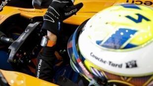 Đua xe hơi Formule 1 - Ảnh minh họa.