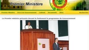 Site internet de la primature en Mauritanie.