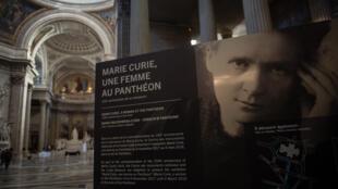 Exposición en el Panteón sobre los 150 años del nacimiento de la científica Marie Curie