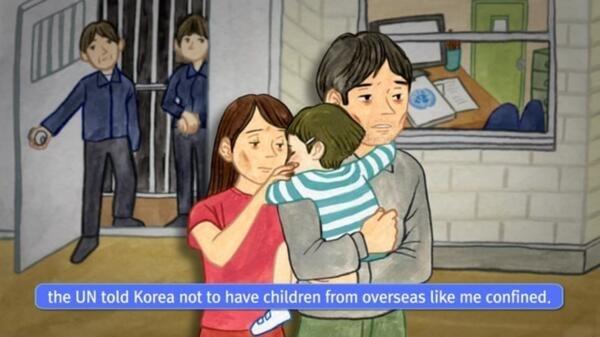 A ONG World Vision Korea lançou uma campanha e uma petição online para defender os direitos das crianças e bebês aprisionados