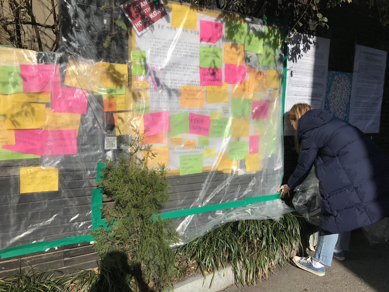 À Séoul, étudiants coréens et chinois se déchirent à propos de Hong Kong