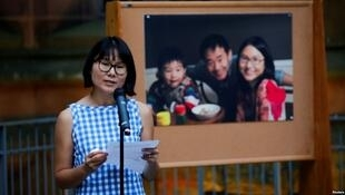 همسر دانشجوی آمریکایی چینیتبار که از ٣ سال پیش به اتهام جاسوسی در ایران زندانی است.