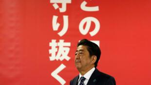 Thủ tướng Nhật Bản Shinzo Abe tái đắc cử, sau bầu cử Quốc Hội ngày 22/10/2017.