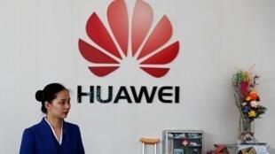 中國通訊巨頭華為標識資料圖片