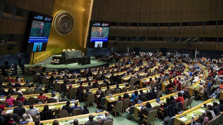 Trụ sở Liên Hiệp Quốc tại New York, Hoa Kỳ, không cho khách bên ngoài vào, kể từ 10/03/2020
