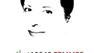 L'affiche de « 10949 femmes », un documentaire de Nassima Guessoum.