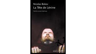 «La tête de Lénine», de Nicolas Bokov