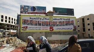 An election banner in the West Bank city of Hebron