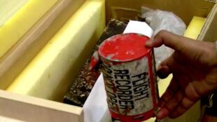 نمایندۀ جمهوری اسلامی ایران در این سازمان روز ١١ مارس تعهد سپرد که جعبههای سیاه هواپیما حداکثر در بازۀ زمانی دو هفته در اختیار اوکراین قرار گیرد، اما از آن هنگام تا کنون هیچ اقدامی در جهت انتقال آنها انجام نداده است.