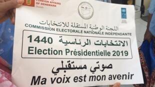 Plus d'un million et demi de Mauritaniens sont attendus aux urnes ce 22 juin 2019 pour désigner le successeur du président Mohamed Ould Abdel Aziz.