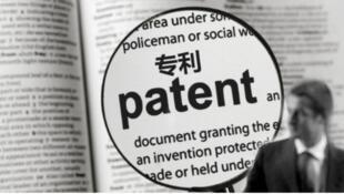 圖為申請專利的網絡圖片