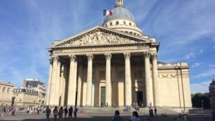 Điện Panthéon, Paris.