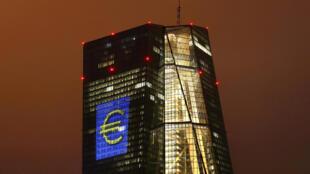 La Banque centrale européenne à Francfort, Allemagne.